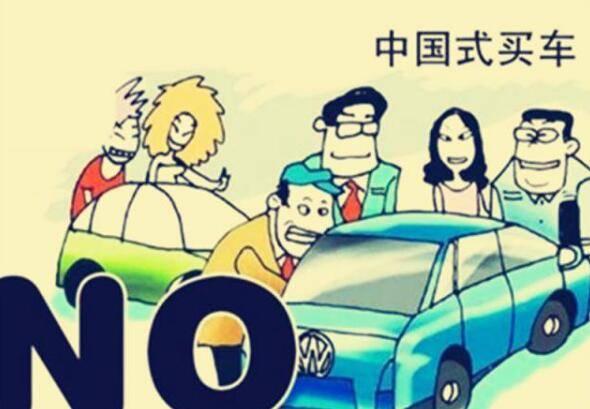 盘点三个中国人买车的特点,老司机:这几点在农村表现的更加显著7qi