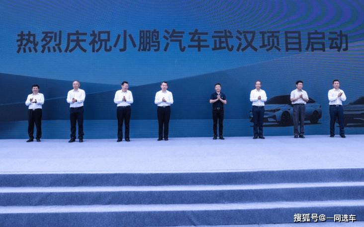 小鹏汽车武汉项目启动,规划产能10万辆,年产值300亿元ax3