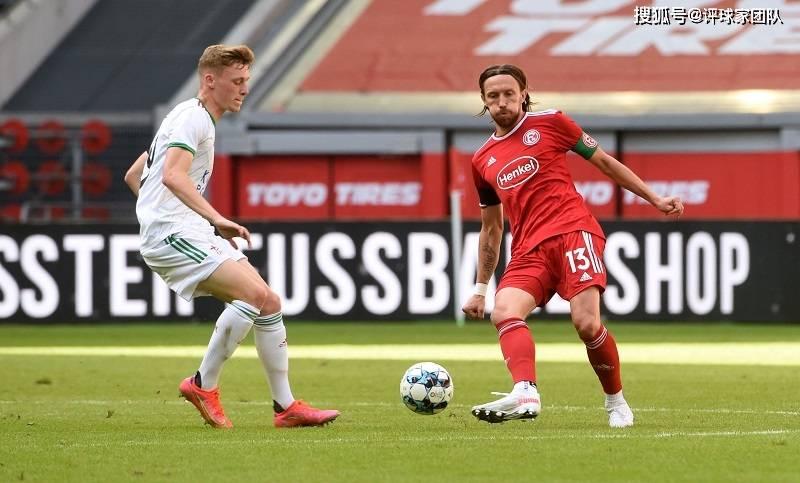 评球家|德乙:杜塞多夫VS不莱梅,降班马一年级大战二年级                                   图3