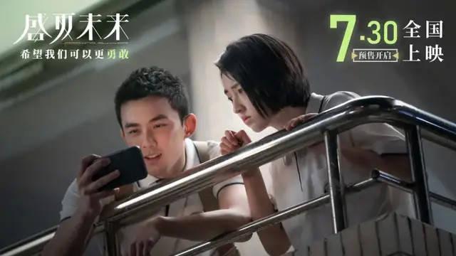 图片[10]-《盛夏未来》导演夹带私货?子枫吴磊CP粉要寄刀片了-妖次元