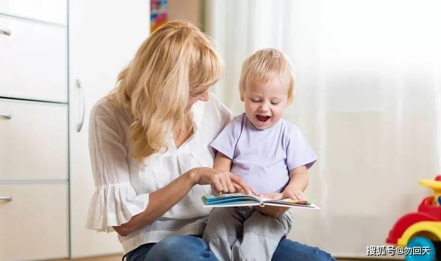 """孩子说话晚、吐字不清 别让""""贵人语迟""""耽误了孩子的语言启蒙"""