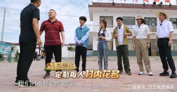 最窒息的一期《极限挑战》陈志朋被冷落,黄明昊何洛洛等也很尴尬