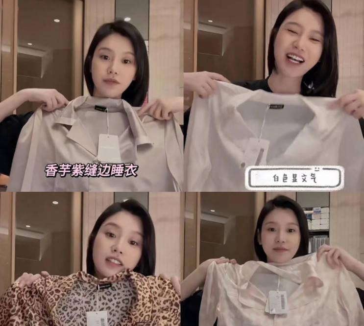 图片[2]-奚梦瑶穿2万元睡衣被质疑高调炫富,她回应:偶尔买一个奖励自己-番号都