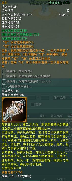 七夕不虐狗有什么意思(剑网3长歌门CP发糖)