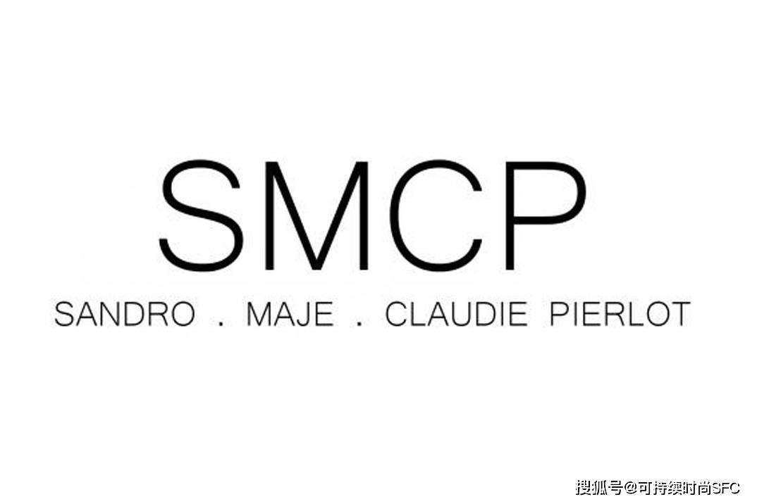 法国轻奢集团SMCP换帅,开启未来新征途