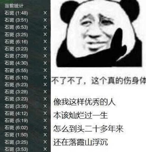 国产网游玩家自制表情包(每张都是经典)