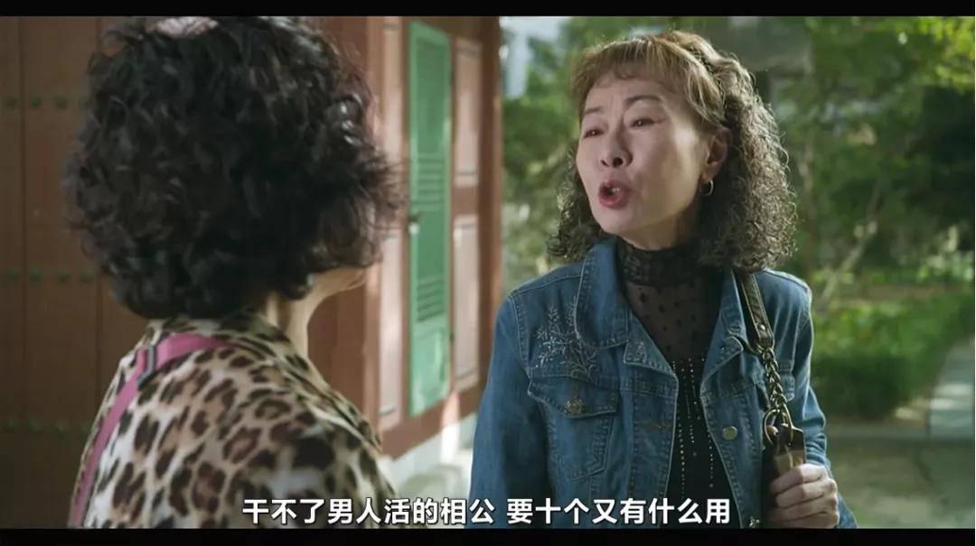 图片[11]-老妓变杀手,这部挑战禁忌的韩片尺度大过天-妖次元
