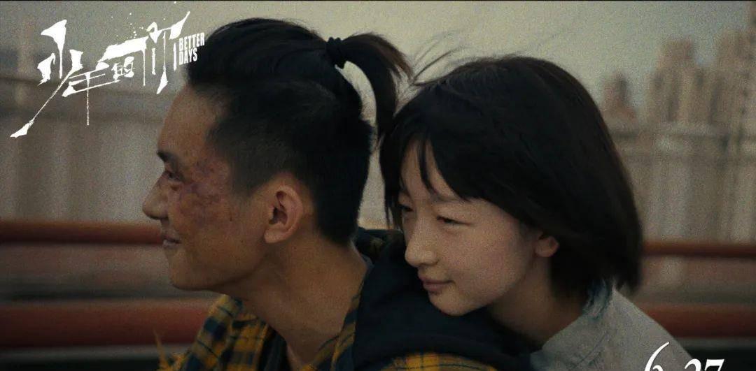 吴磊、张子枫又组cp,《少年的你》后最好看的国产青春片来了