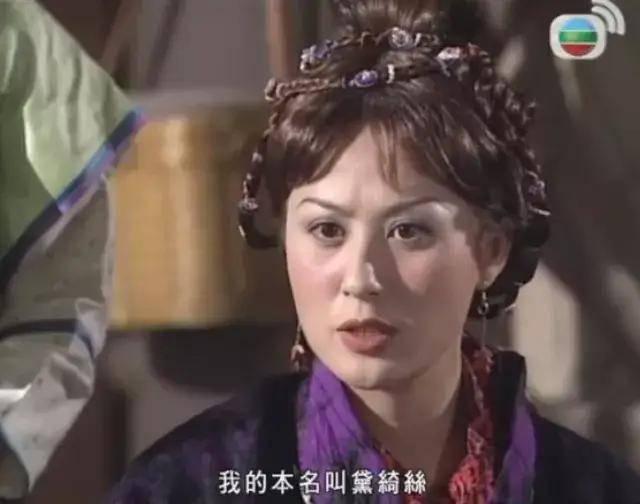 """图片[31]-""""武林第一美""""不要硬演,有人看一眼就沦陷,有人我想把她脸遮上-妖次元"""