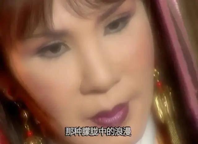 """图片[40]-""""武林第一美""""不要硬演,有人看一眼就沦陷,有人我想把她脸遮上-妖次元"""