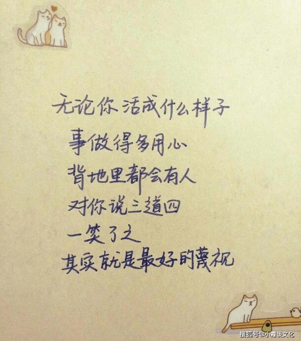 人生大彻大悟的诗句 心境豁达恬淡的诗句