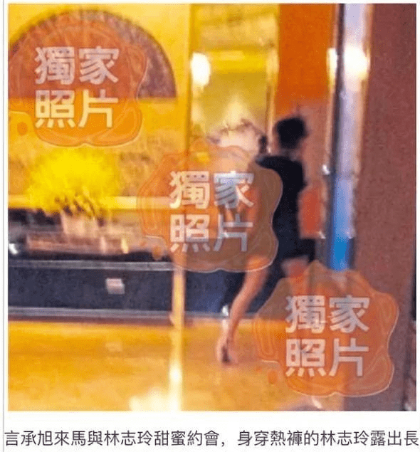 """图片[30]-惨落顶流,错失林志玲,顶尖男偶言承旭的""""罪与罚""""之谜-妖次元"""