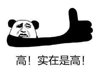 逆水寒微博承认派水军黑剑三(遭剑三玩家血洗)