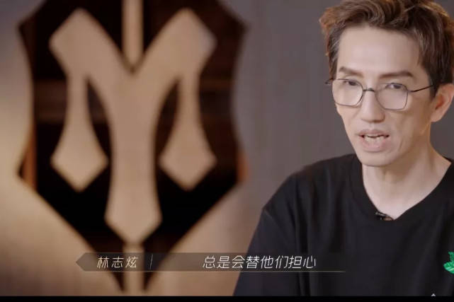 """图片[21]-男版""""浪姐""""第二期暗流涌动,林志炫,你够了-妖次元"""