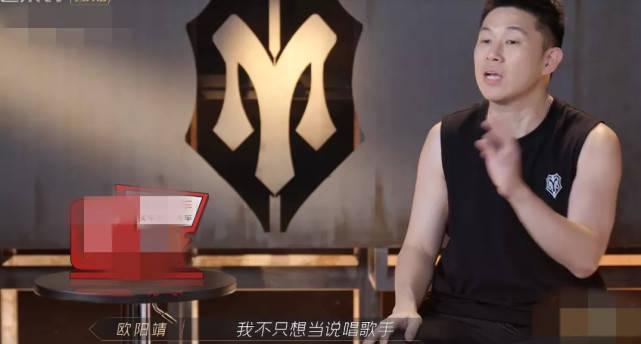 """图片[3]-男版""""浪姐""""第二期暗流涌动,林志炫,你够了-妖次元"""