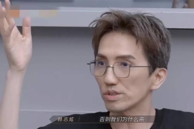 """图片[32]-男版""""浪姐""""第二期暗流涌动,林志炫,你够了-妖次元"""