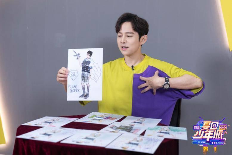 湖南卫视《夏日少年派》内容全面升级 酷炫舞台吸引人们期待