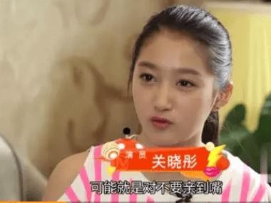 """图片[14]-个顶个的好资源,""""京圈公主""""关晓彤怎么还没大红大紫呢?-妖次元"""