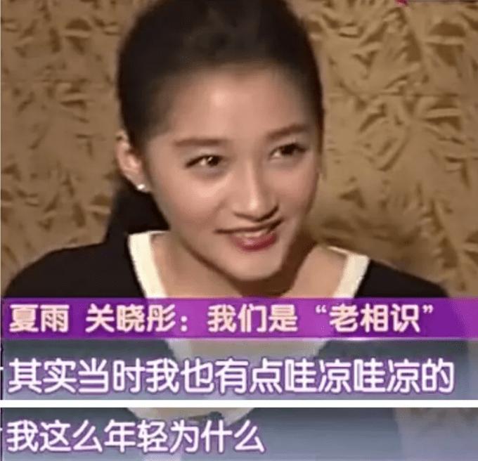 """图片[17]-个顶个的好资源,""""京圈公主""""关晓彤怎么还没大红大紫呢?-妖次元"""
