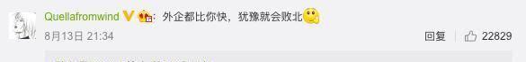 韩束董事长_上海家化前董事长葛文耀投完韩束之后又下手了