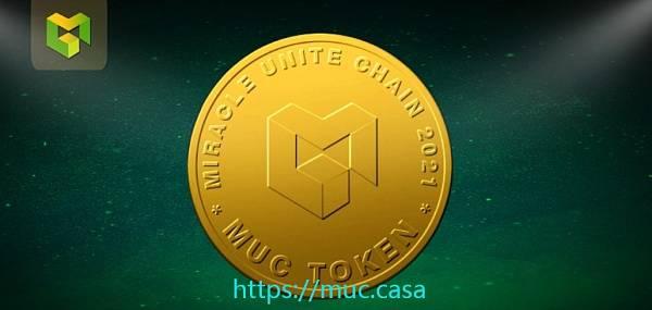 币圈MUC币正在私募公募众筹 团队人员在官网公布出来了  第2张 币圈MUC币正在私募公募众筹 团队人员在官网公布出来了 币圈信息