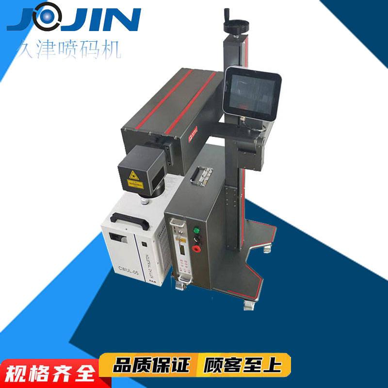 激光UV噴碼機在金屬包裝上噴碼清晰可追溯及防偽