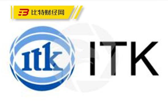 骗税、骗违约金,ITK交易所项目方开始套路投资者了,远离!  第1张 骗税、骗违约金,ITK交易所项目方开始套路投资者了,远离! 币圈信息