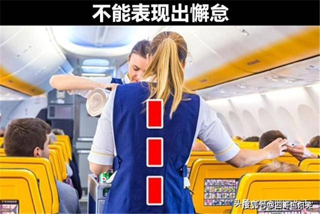 大多数人都不太了解的,关于空服员在飞机上被禁止做的9件事