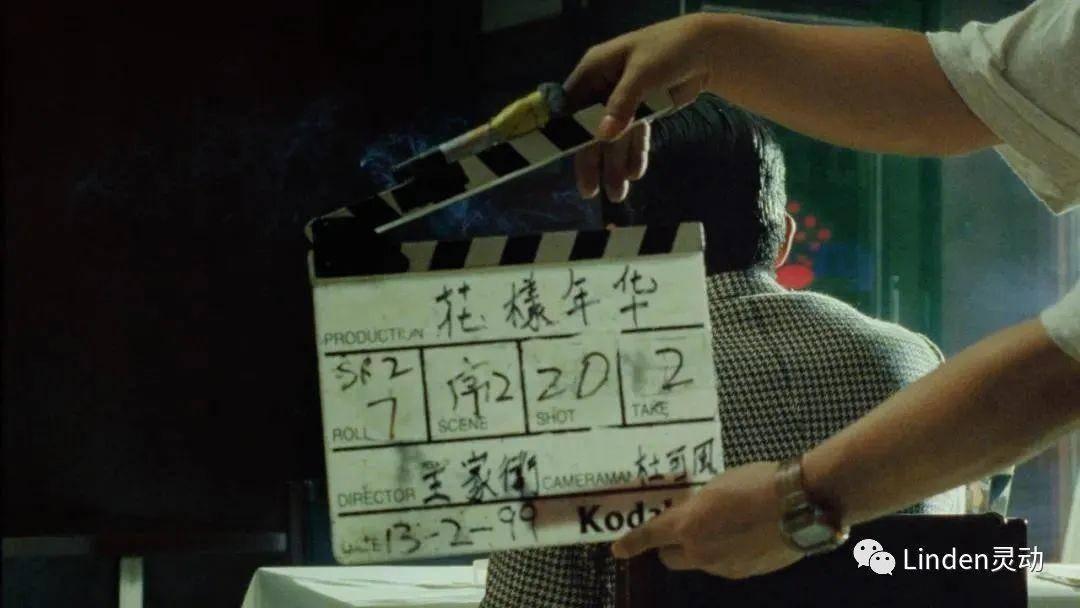 著名导演王家卫推出首个电影NFT作品《花样年华 – 一刹那》  第6张 著名导演王家卫推出首个电影NFT作品《花样年华 – 一刹那》 币圈信息