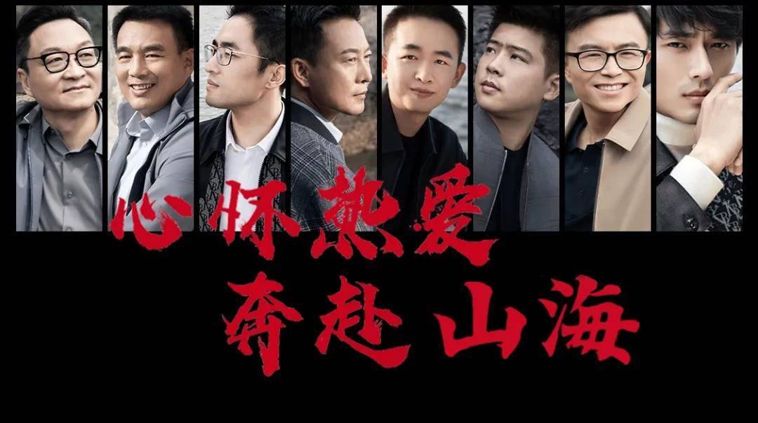 劲霸男装:中国的男人,时代的山海