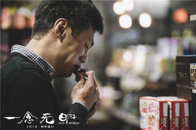 """图片[36]-以现在的眼光,再看""""香港四帅""""的颜值和演技,谁更胜一筹?-妖次元"""