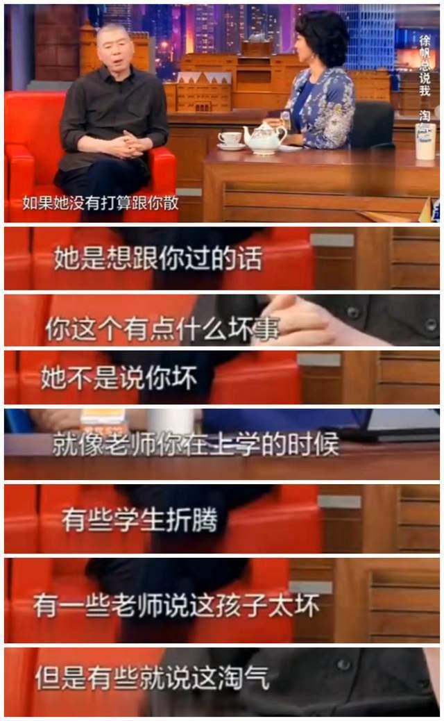 """图片[4]-""""内娱大咖""""的老婆:有颜值又够""""狠"""",个个都不简单-妖次元"""