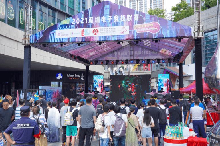 2021深圳购物季碰撞深圳国际电玩节 聚焦电竞动漫,点燃Z世代消费热情
