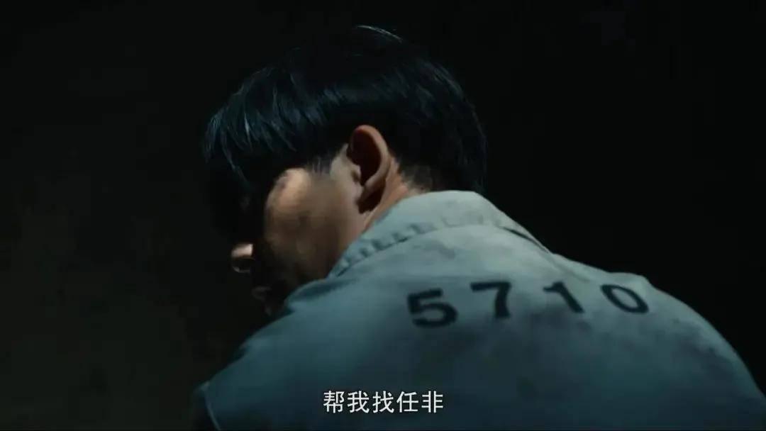 图片[20]-华语原创犯罪剧的尺度,被周渝民刷新了?-妖次元