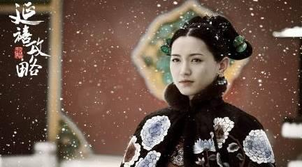 历史明明写道满汉不通婚,魏璎珞实为汉人,为何能当上乾隆的令妃