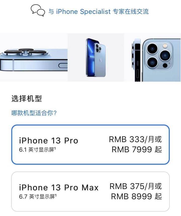 iPhone13别等双十一降价,现在入手才香!