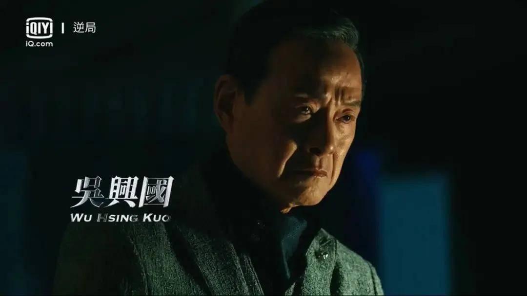 图片[7]-华语原创犯罪剧的尺度,被周渝民刷新了?-妖次元