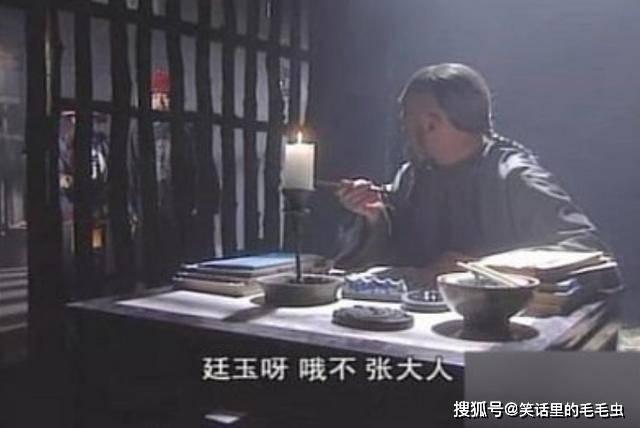 """雍正的宠臣张廷玉,晚年被乾隆""""折腾""""得有多惨?"""