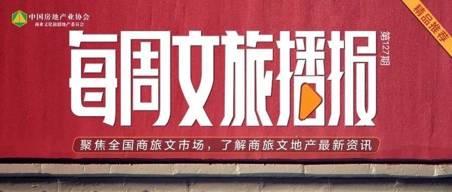 天津将打造中国北方邮轮旅游中心