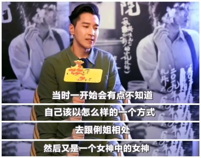 """图片[44]-被资本""""挑中""""的赵又廷,他变了-妖次元"""