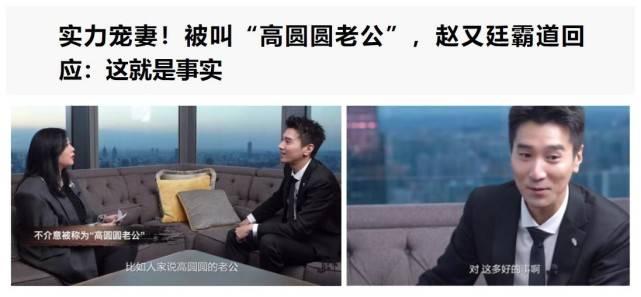 """图片[33]-被资本""""挑中""""的赵又廷,他变了-妖次元"""