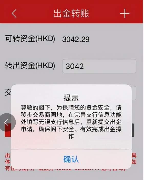 """「曝光」""""香港大公所""""不为人知的秘密,收割韭菜当属第一  第1张 「曝光」""""香港大公所""""不为人知的秘密,收割韭菜当属第一 币圈信息"""