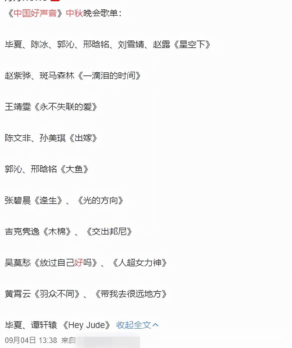 图片[25]-八台中秋晚会:百位大咖聚大湾区,东方台比真唱,芒果台在干啥?-妖次元