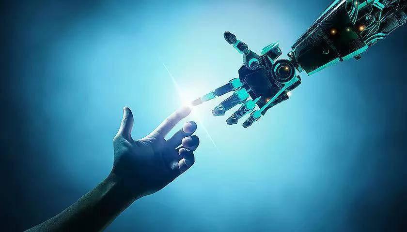 陳根:國際合作,助力人工智能行穩致遠