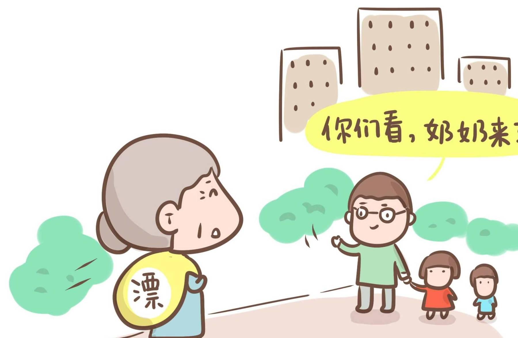 为什么奶奶带的孩子,和妈妈不亲?