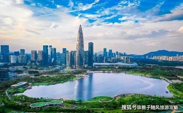 gdp最高的城市2021_国内旅行性价比最高的城市:GDP早破万亿,景区几乎全部免费!