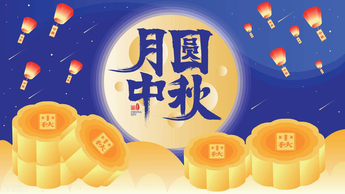 月圆中秋,月饼防伪标识