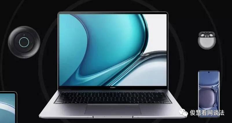原创             华为和苹果对决笔记本市场:MateBook14s和MacBookProM1,咋选?