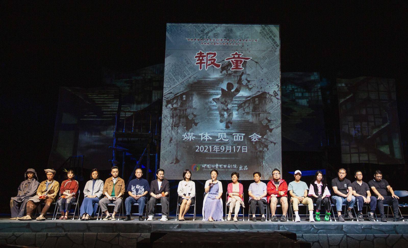 中国儿艺复排经典儿童剧《报童》,老中青三代演员集结演出