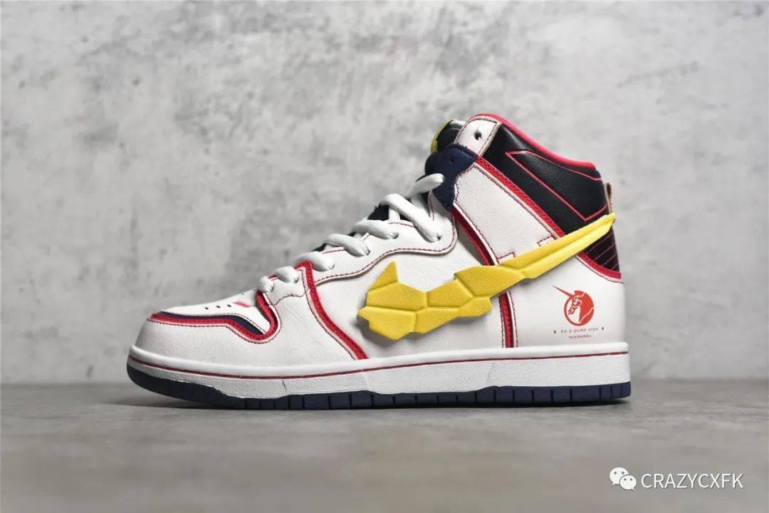 耐克独角兽高达联名 Gundam x Nike SB Dunk High 高帮运动鞋